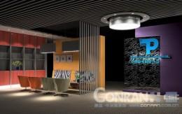 台湾倍速电子深圳办公室设计