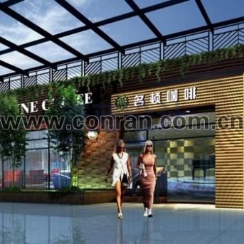 深圳名顿咖啡餐厅设计方案