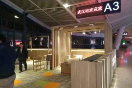 武汉高铁站VIP店装修工程施工现场_康蓝装饰公司