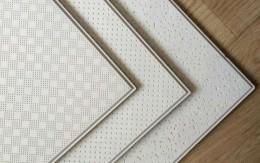 硅钙板的特征_办公室装修材料之硅钙板的特征及分类介绍_康蓝装饰公司