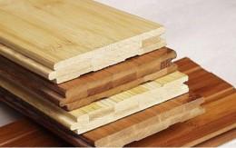 竹木地板多少钱一平方_办公室装修竹木好不好_康蓝装饰公司