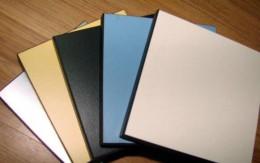 防水板材料哪种好_办公室装修常见防水板材料种类有哪些_康蓝装饰公司