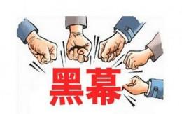 办公室装修行业潜规则,千万别中招!_康蓝装饰公司