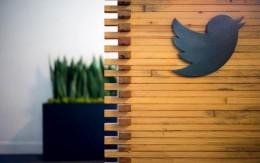 知名互联网公司Twitter旧金山办公室装修设计