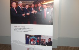 中国银行深圳分行展览厅装修工程