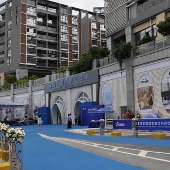 百利玛国际厨卫中心深圳南山店装修工程