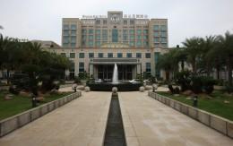 东莞裕元花园酒店