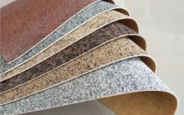 """能""""卷""""起来的石材,超薄到壁纸的厚度,在设计圈人人皆知!"""