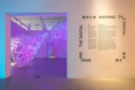 传统的展厅设计如何突破?走向数字化进程是未来的发展趋势!
